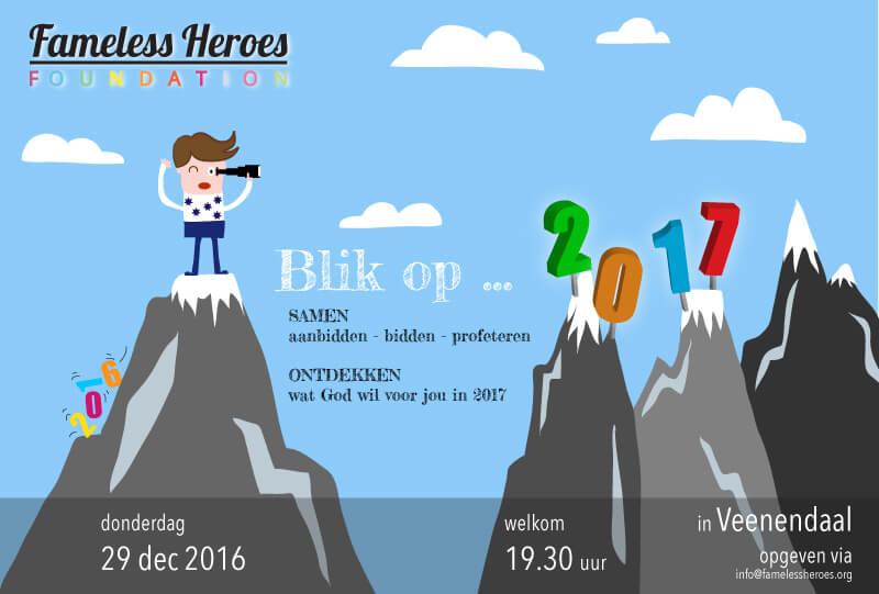 event-blik-op-2017